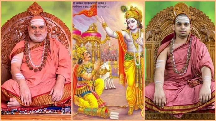 bharthi theerthar