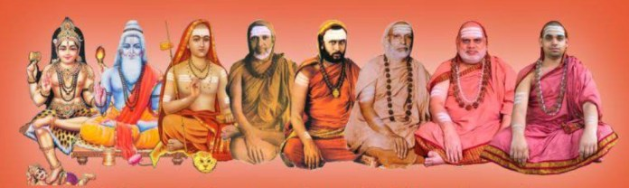 guru poornima - 6