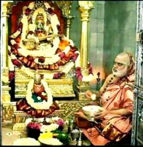 Bharathi theerthar 1 - 7