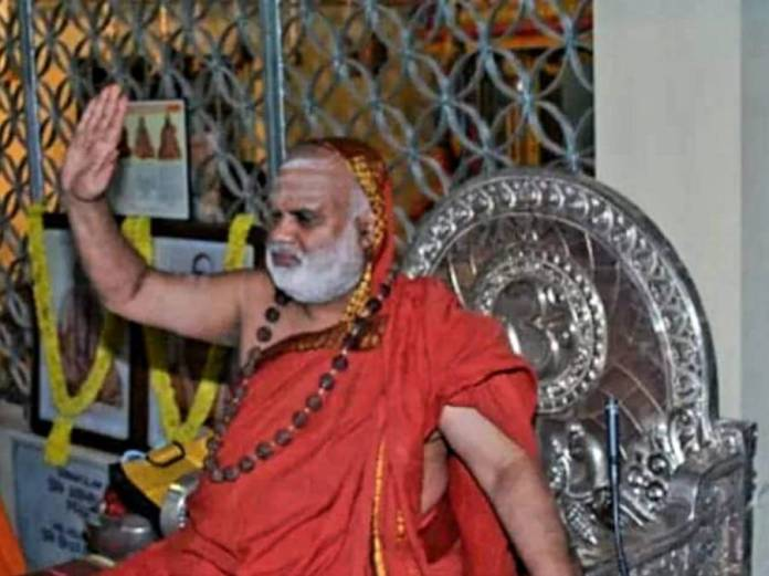 Bharathi theerthar - 2